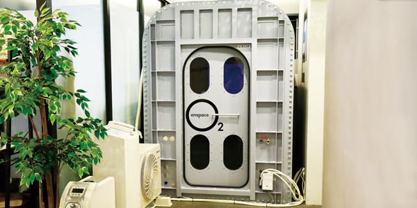 O2 enspace(酸素ボックス)