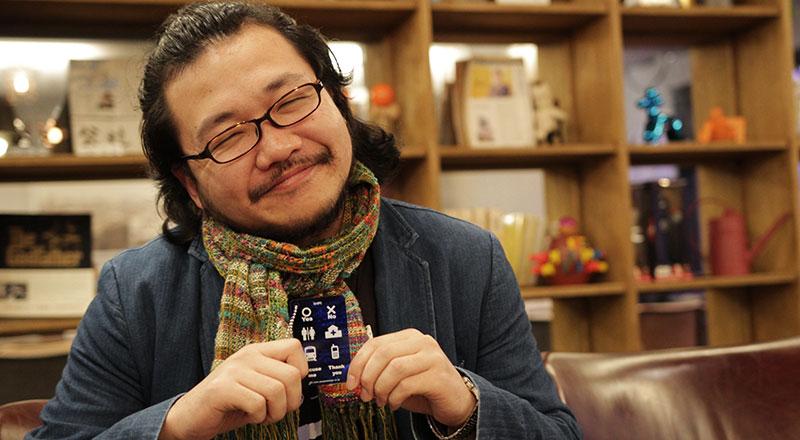 プラスクロス 代表 社会事業研究家 山田 毅